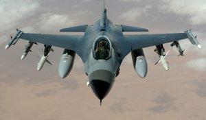 """F-16 Fighting Falcon """"Viper"""""""